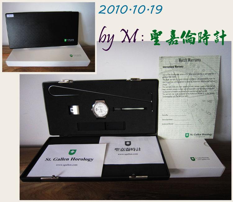 2010.10.19 by M:age 30 禮物.jpg