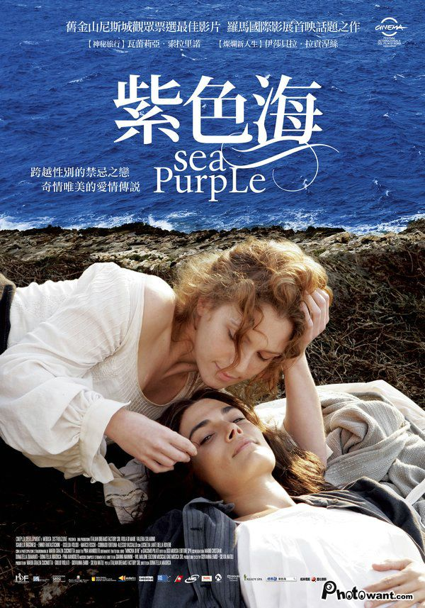 2011.1.30 紫色海