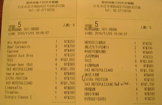 PPJ-order list.jpg