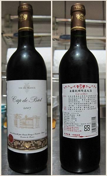 法國凱特精選紅酒 VIN DE FRANCE Cap de Biot 2007.jpg