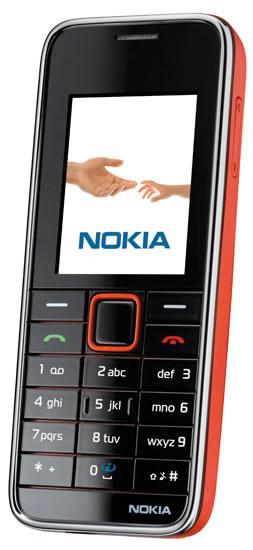 Nokia-3500.jpg
