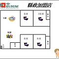 科大將~格局圖.jpg