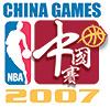 NBA2007的中國賽標誌