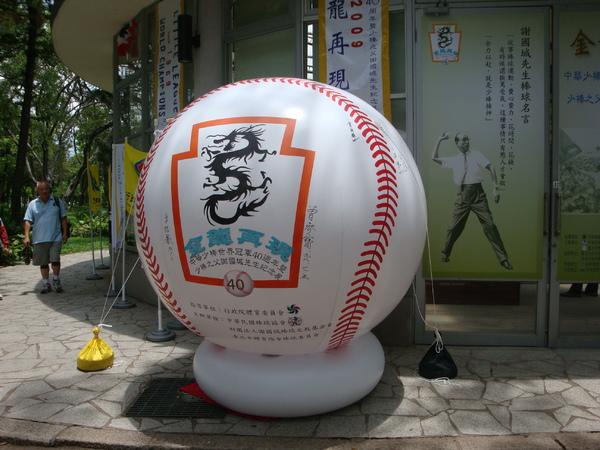 入口處的大氣球.JPG