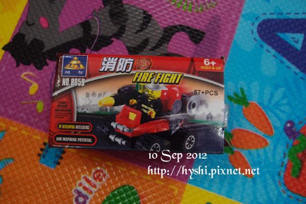 P9193062 copy
