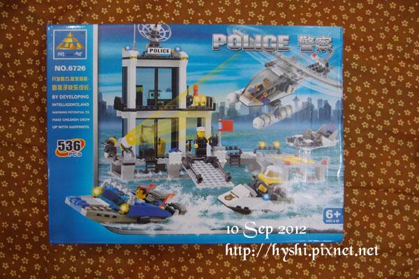 P9203075 copy