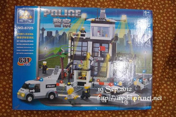 P9203080 copy