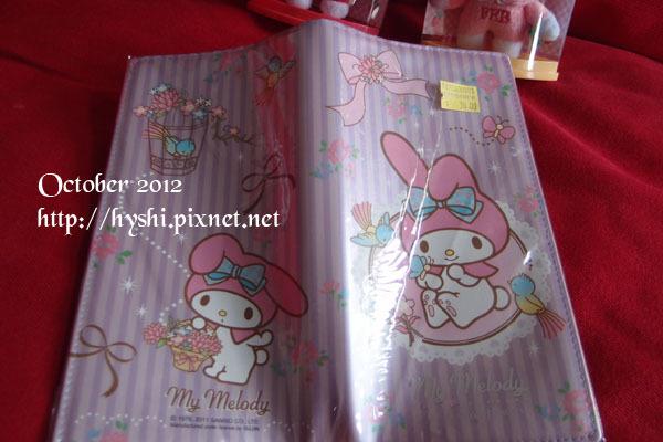 PA085138 copy