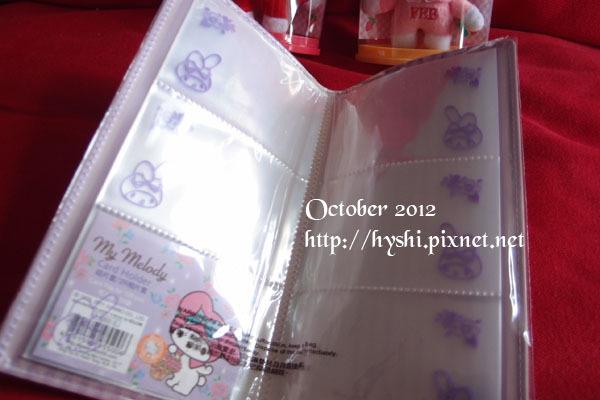 PA085139 copy