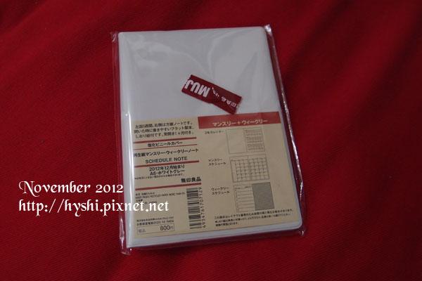 PB027699 copy