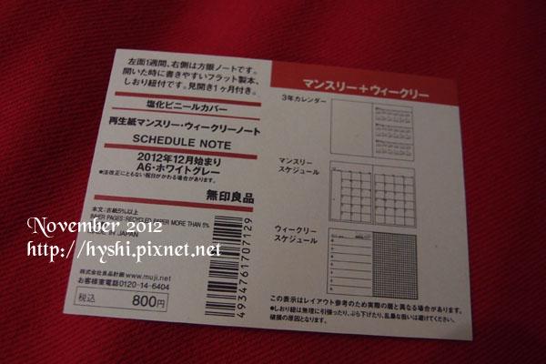 PB027701 copy