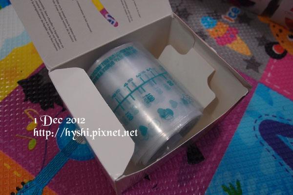 PC010996 copy