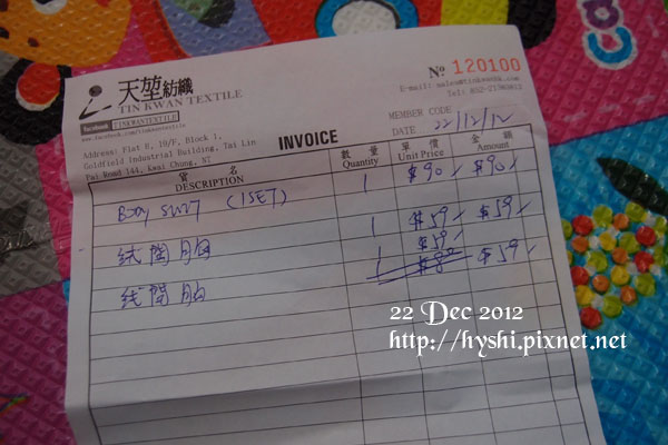 PC226876 copy