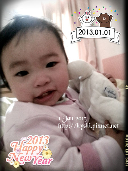 2013-01-01 09.06.18 copy