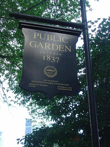 創建於1837年的公眾公園