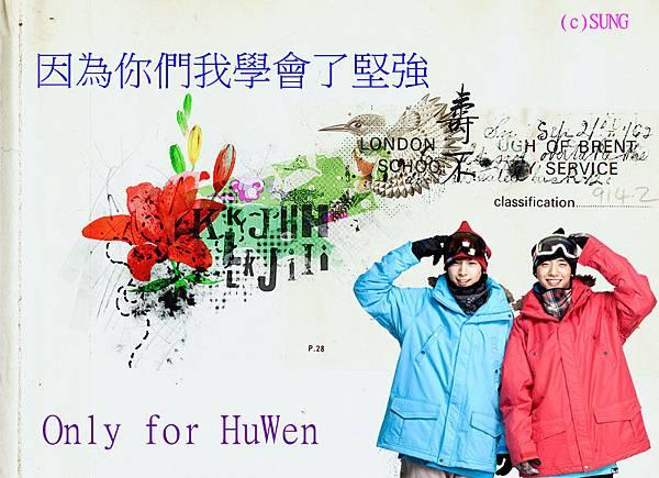 HuWen(虎雯).jpg