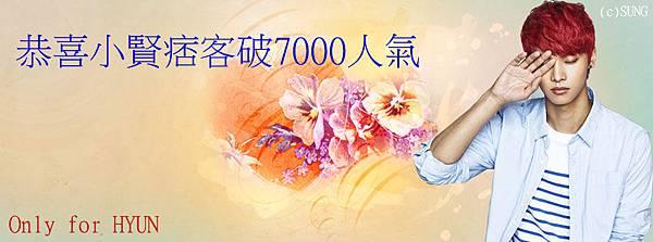 HYUN(小賢)-7000.jpg