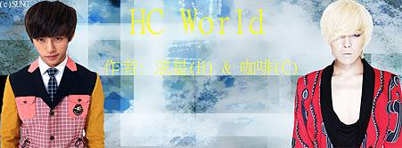 SUNG(泫星)-HC-World.jpg