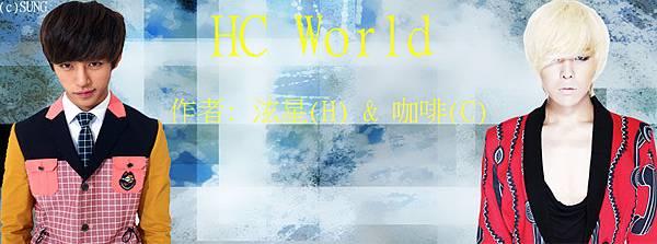 SUNG(泫星)-HC-World.jpg