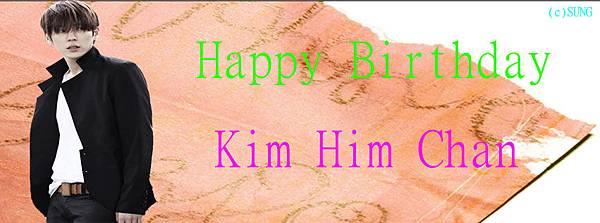 HimChan(力燦)-HappyBirthday