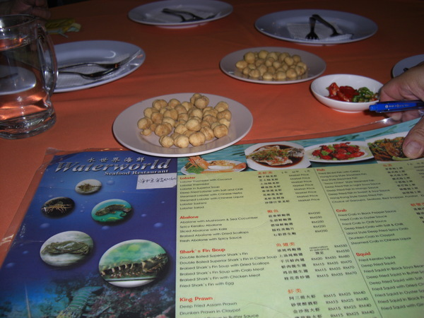 水世界海鮮餐廳