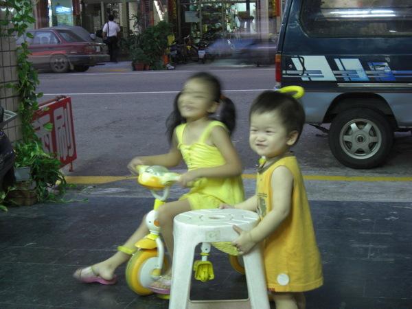PICT0009.JPG