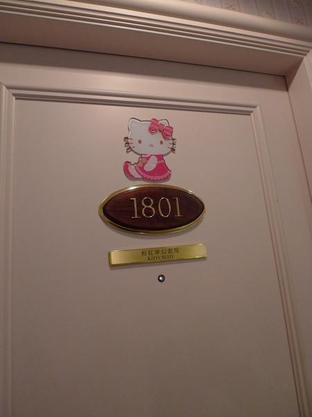 P1010426.JPG