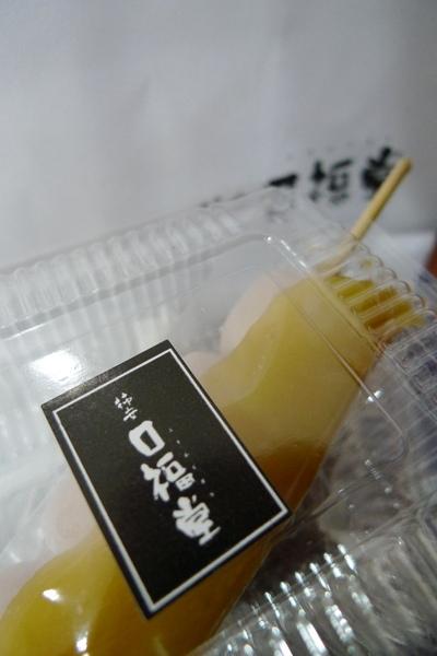 P1010900.JPG