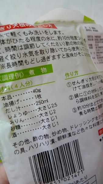 P1070955.JPG