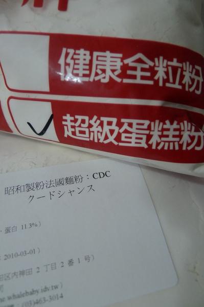 P1090103.JPG