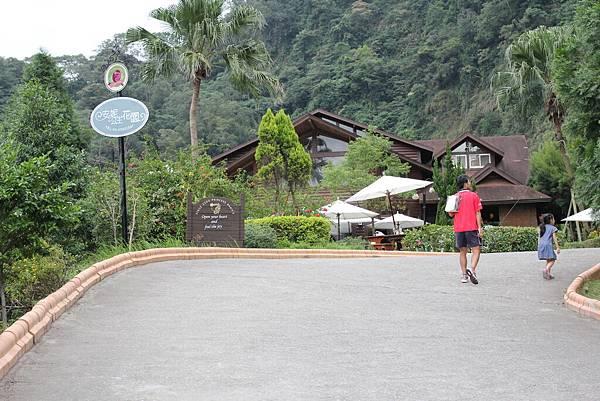 20111010-07 安妮公主花園.JPG