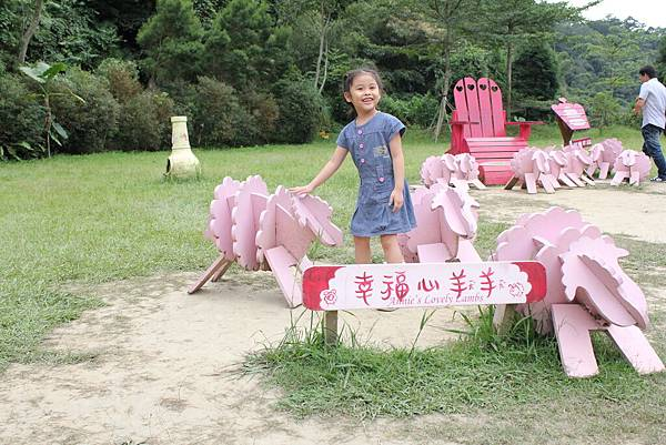 20111010-13 安妮公主花園.JPG