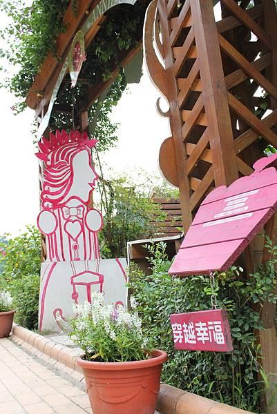 20111010-18 安妮公主花園.JPG