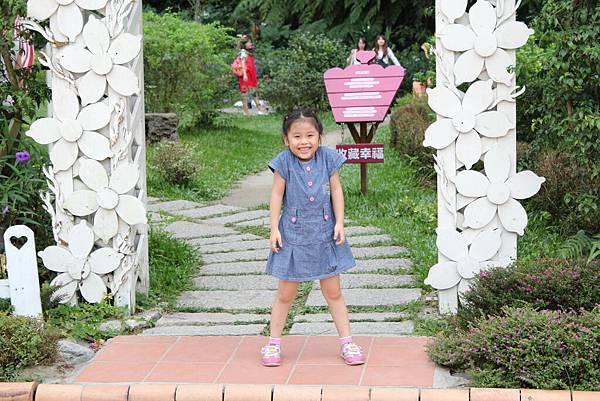 20111010-20 安妮公主花園.JPG