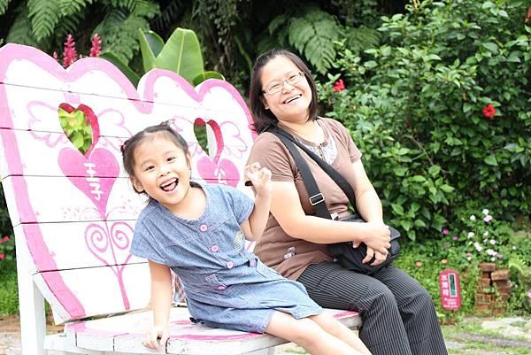 20111010-24 安妮公主花園.JPG