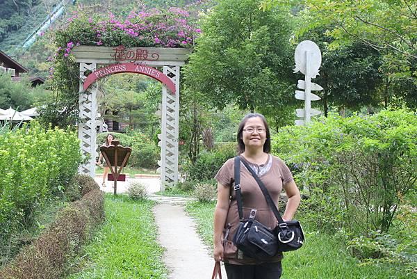 20111010-27 安妮公主花園.JPG