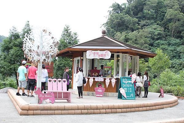 20111010-35 安妮公主花園.JPG