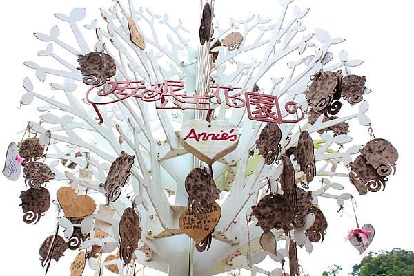 20111010-37 安妮公主花園.JPG