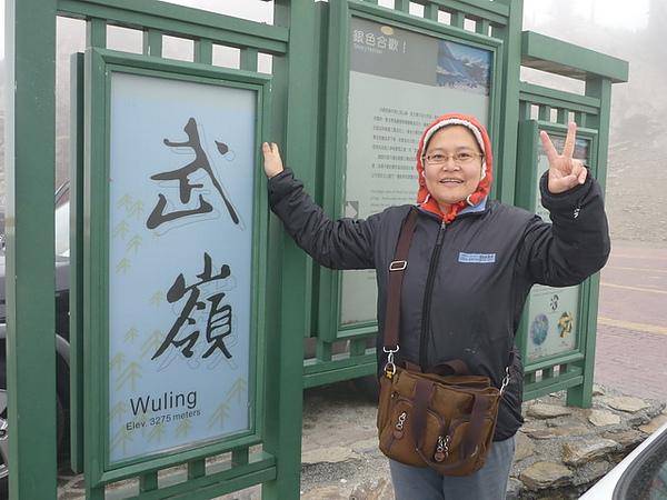 20101205-026 武嶺.JPG