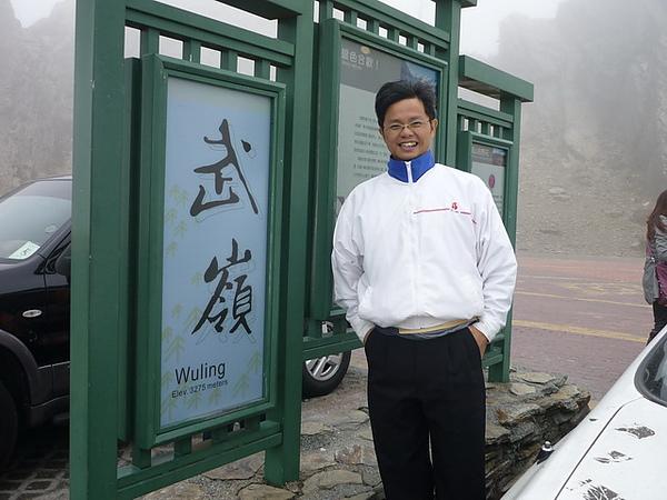 20101205-028 武嶺.JPG