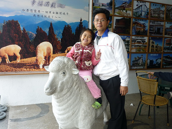 20101205-043 清境遊客中心.JPG