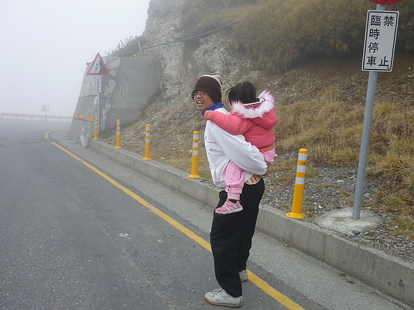 20101205-013 武嶺.JPG