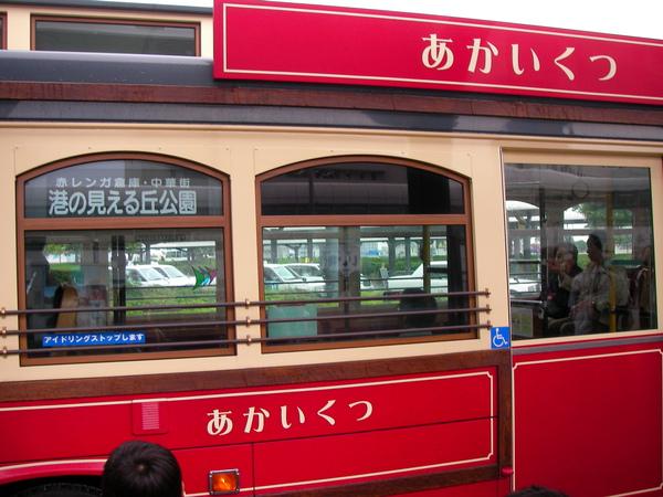 D2 橫濱 02 周遊公車.JPG