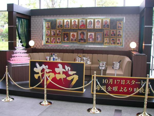 D3 六本木 11 朝日電視台日劇佈景.JPG