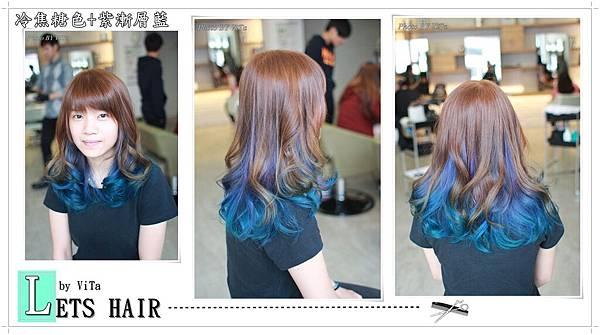 冷焦糖色+紫漸層藍2.jpg