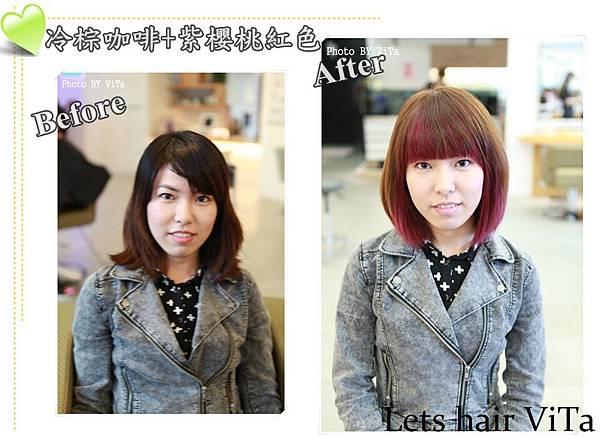 冷棕咖啡+紫櫻桃紅色.jpg