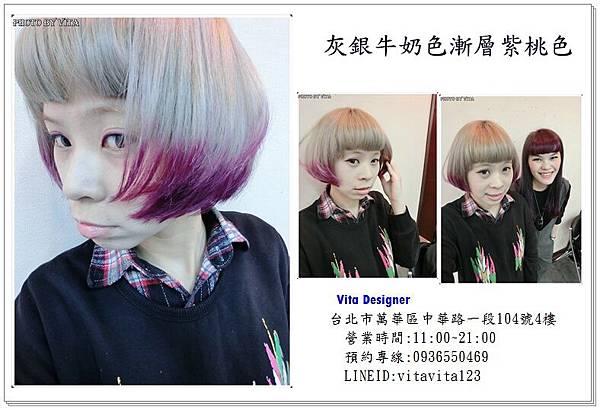 灰銀牛奶色漸層紫桃色.jpg