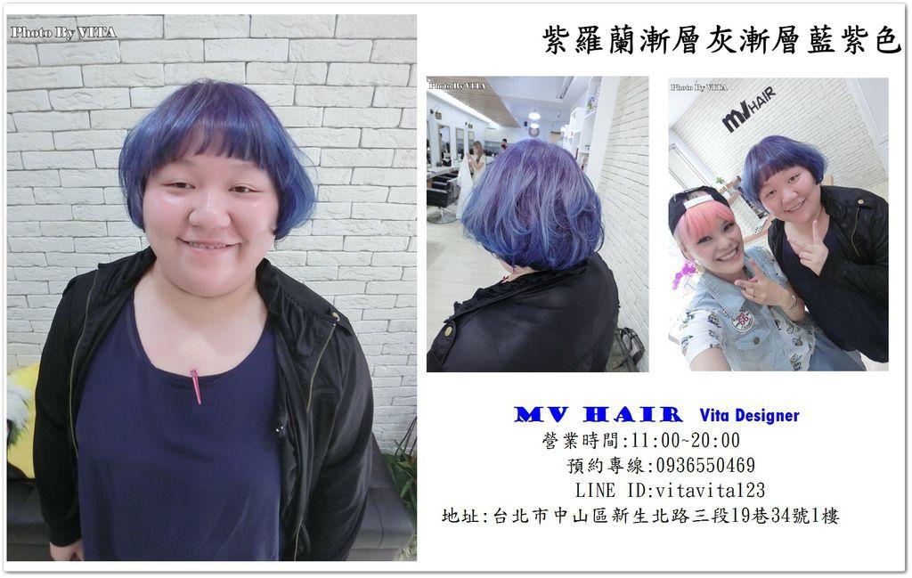 紫羅蘭漸層灰漸層藍紫色.jpg