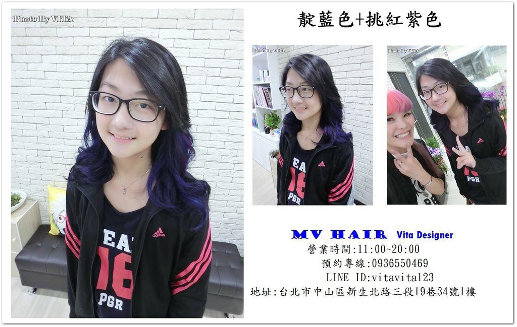 靛藍色+挑紅紫色.jpg