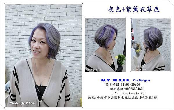 灰色+紫薰衣草色.jpg